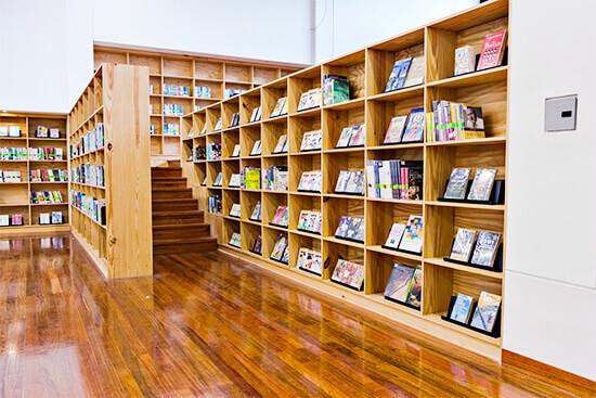 Biblioteca del auditorio del Parque Cultural y Ambiental Otraparte