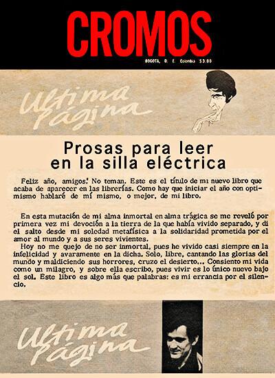 Columna «Última página» de Gonzalo Arango sobre su libro «Prosas para leer en la silla eléctrica»