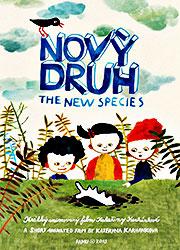La nueva especie - Věra Hoffmannová
