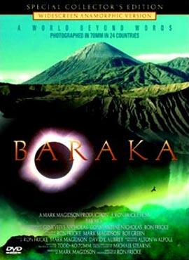 Baraka - Ron Fricke