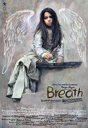 Nafas (Breath) - Narges Abyar