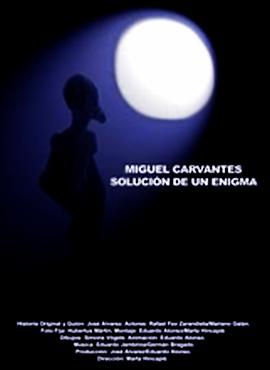 Miguel Carvantes, solución de un enigma - Marta Hincapié