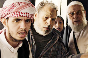 Clash - Mohamed Diab