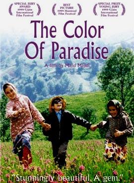 El color del Paraíso - Majid Majidi
