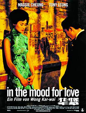 Deseando amar - Wong Kar-wai