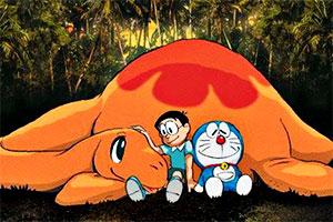 Doraemon y el pequeño dinosaurio - Ayumu Watanabe