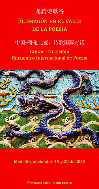 El dragón en el valle de la poesía - Encuentro China - Colombia