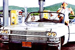 El hombre del Cadillac - Gérard Oury
