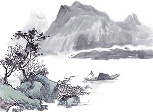 Ilustración de una montaña con el sol de fondo