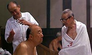 El Baño - Zhang Yang