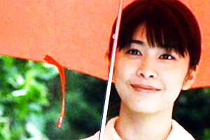 Estar contigo - Nobuhiro Doi