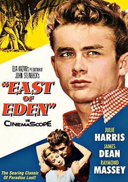 Al este del Edén - Elia Kazan