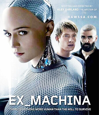 Ex Machina - Alex Garland