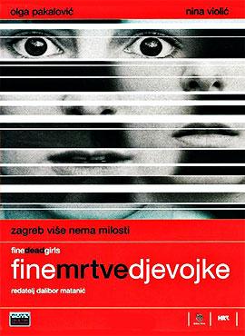 Fine Dead Girls - Dalibor Matanic