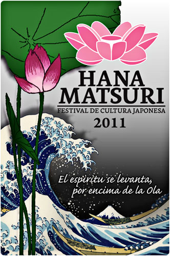 III Festival Hana Matsuri