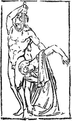 """El galo suicida - Ilustración de """"El Hermafrodita dormido"""" de Fernando González - 1933"""