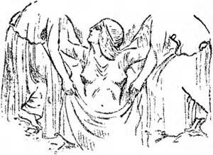 """Diosa que sale del mar - Ilustración de """"El Hermafrodita dormido"""" de Fernando González - 1933"""