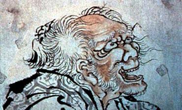 "Hokusay - ""Autorretrato"""
