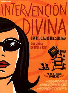 Intervención divina - Elia Suleimán