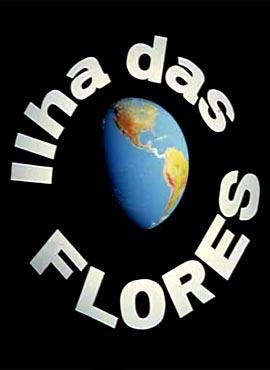 La isla de las flores - Jorge Furtado