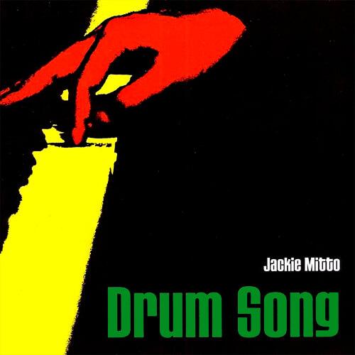 Jackie Mittoo - Drum Song