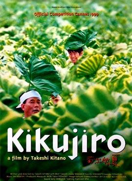 El verano de Kikujiro - Takeshi Kitano