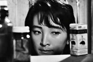 La doncella - Kim Ki-young