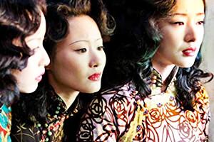 Las flores de la guerra - Zhang Yimou