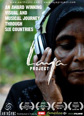 Laya Project - Harold Monfils