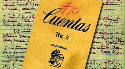 Libreta manuscrita de Fernando González