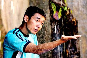 Marathon - Jeong Yoon-Chul