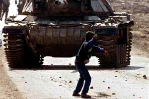Ocupación 101 - Abdallah Omeish