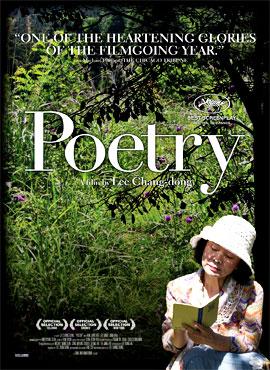 Poesía - Lee Chang-Dong