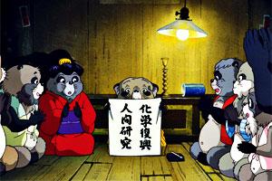Pompoko - Isao Takahata
