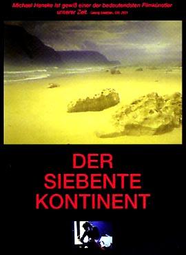 El séptimo continente - Michael Haneke