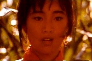 Sorgo Rojo - Zhang Yimou
