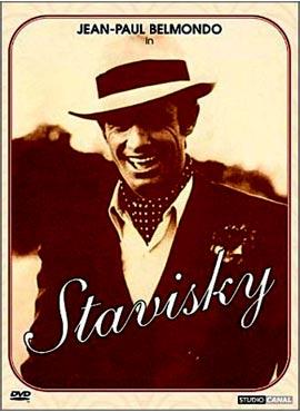 Stavisky - Alain Resnais
