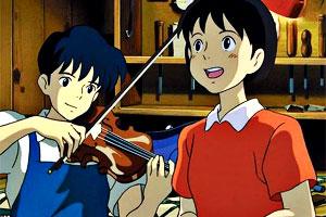 Susurros del corazón - Yoshifumi Kondo
