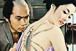 Tatuaje - Yasuzo Masumura