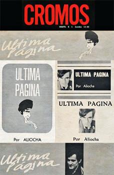 """""""Última página"""" de Gonzalo Arango en Cromos"""