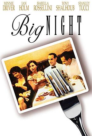 Una gran noche - Stanley Tucci / Capbell Scott