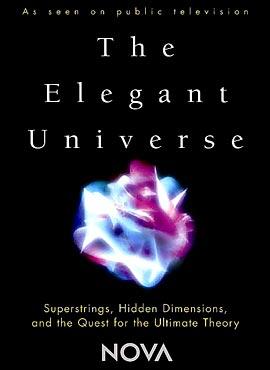 El universo elegante - Julia Cort / Joseph McMaster |